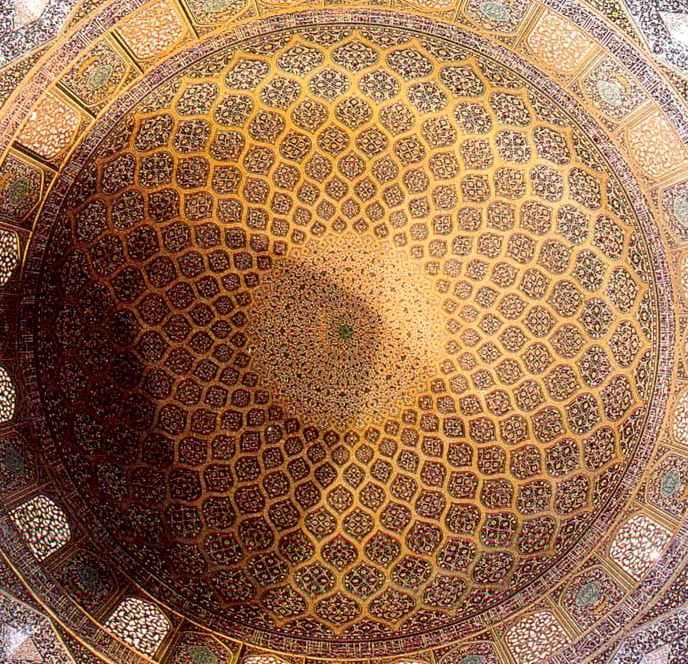 Shaykh Lutfallah Mosque dome